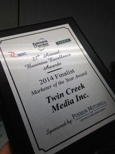 Kelowna Marketer of the Year - Finalist Award